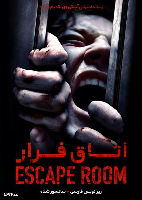 دانلود فیلم Escape Room 2019 اتاق فرار با زیرنویس فارسی