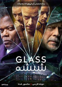 دانلود فیلم Glass 2018 شیشه با دوبله فارسی
