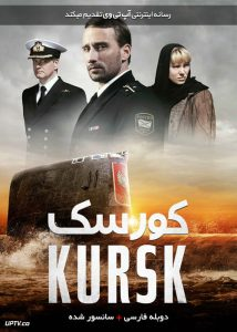دانلود فیلم Kursk 2018 کورسک با دوبله فارسی