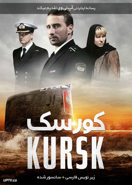 دانلود فیلم Kursk 2018 کورسک با زیرنویس فارسی
