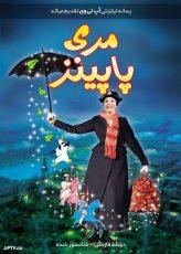 دانلود فیلم Mary Poppins 1964 مری پاپینز با دوبله فارسی
