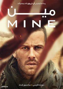 دانلود فیلم Mine 2016 مین با دوبله فارسی