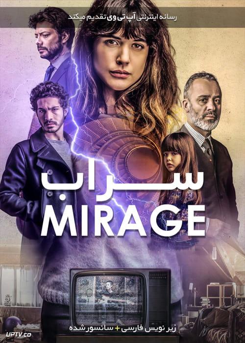دانلود فیلم Mirage 2018 سراب با زیرنویس فارسی