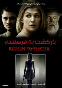 دانلود فیلم Return to Sender 2015 بازگشت به فرستنده با زیرنویس فارسی