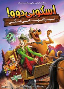 دانلود انیمیشن اسکوبی دوو نبرد نهایی شگی Scooby Doo Shaggy's Showdown دوبله فارسی