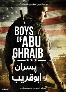 دانلود فیلم The Boys of Abu Ghraib 2014 پسران ابو غریب با دوبله فارسی