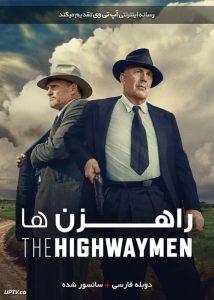 دانلود فیلم The Highwaymen 2019 راهزن ها با دوبله فارسی