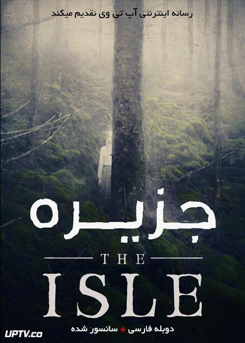 دانلود فیلم The Isle 2018 جزیره با دوبله فارسی