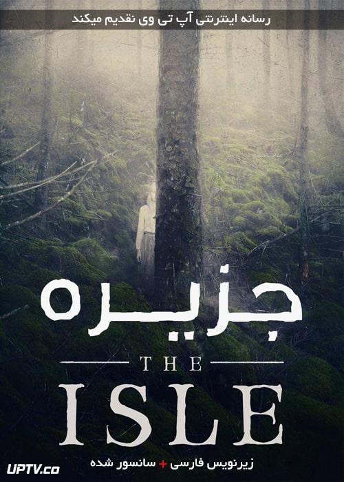 دانلود فیلم The Isle 2018 جزیره با زیرنویس فارسی
