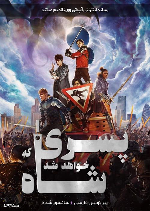 دانلود فیلم The Kid Who Would Be King 2019 پسری که شاه خواهد شد با زیرنویس فارسی