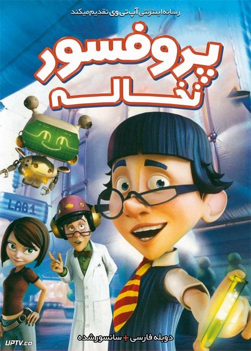 دانلود انیمیشن پروفسور نخاله The Nutty Professor 2008 دوبله فارسی