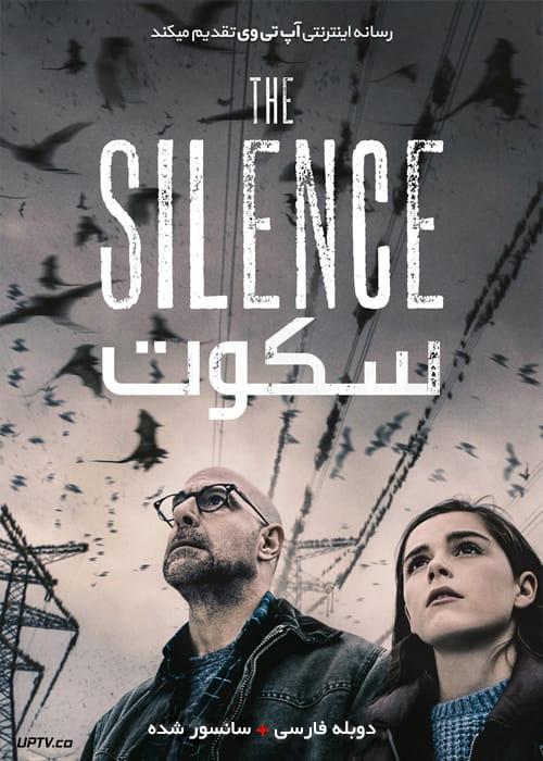 دانلود فیلم The Silence 2019 سکوت با دوبله فارسی