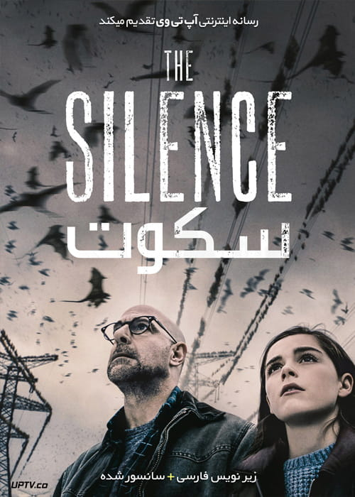 دانلود فیلم The Silence 2019 سکوت با زیرنویس فارسی