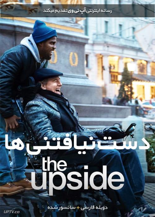 دانلود فیلم The Upside 2017 دست نیافتنی ها با دوبله فارسی
