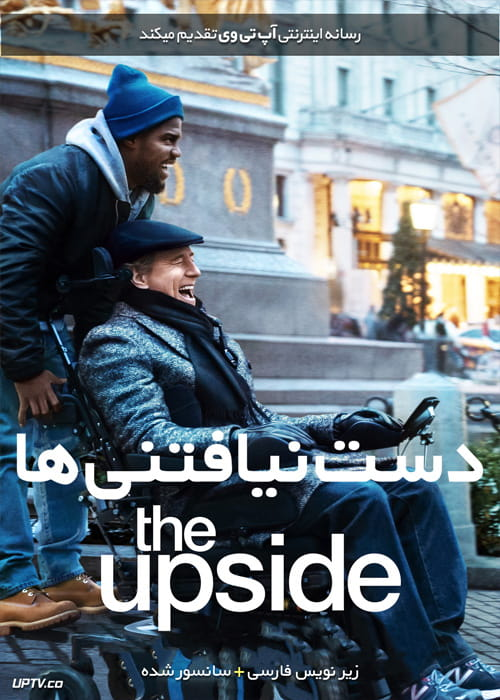 دانلود فیلم The Upside 2017 دست نیافتنی ها با زیرنویس فارسی