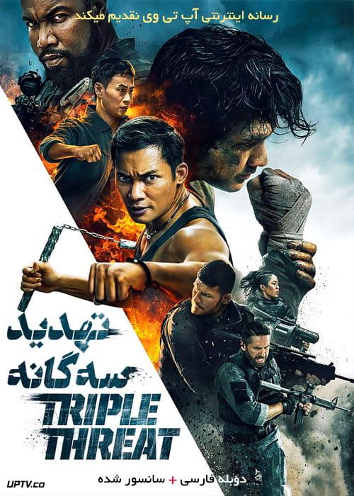 دانلود فیلم Triple Threat 2019 تهدید سه گانه با دوبله فارسی