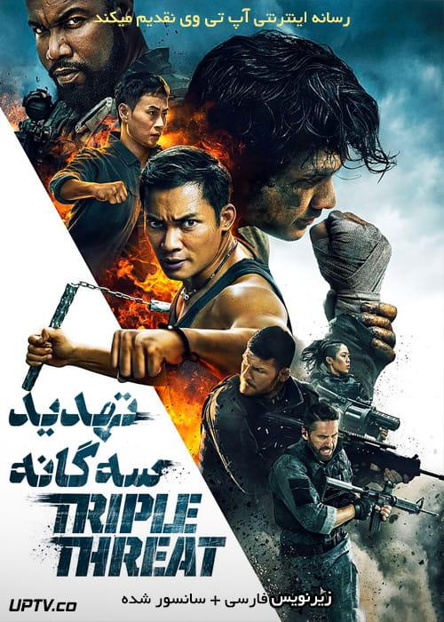 دانلود فیلم Triple Threat 2019 تهدید سه گانه با زیرنویس فارسی