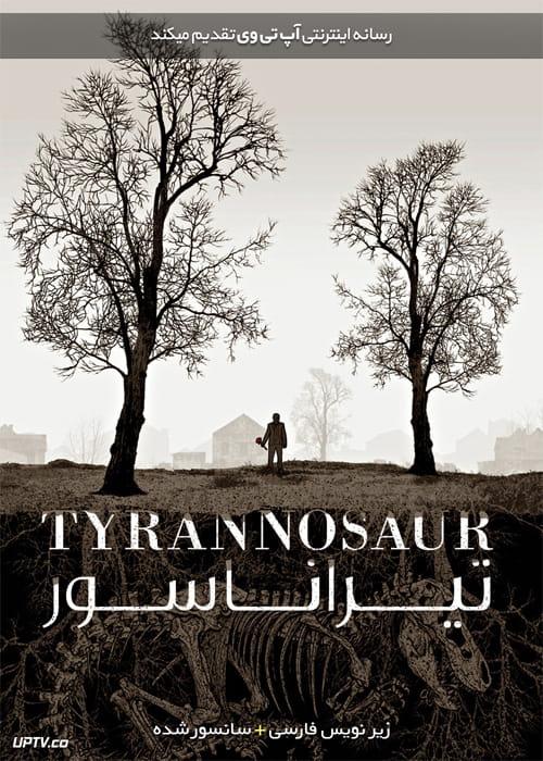 دانلود فیلم Tyrannosaur 2011 تیراناسور با زیرنویس فارسی