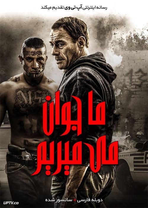 دانلود فیلم We Die Young 2019 ما جوان می میریم با دوبله فارسی