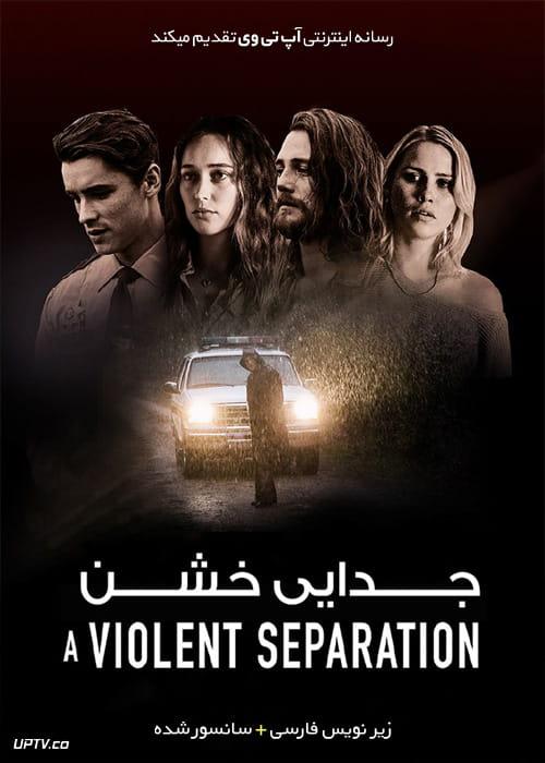 دانلود فیلم A Violent Separation 2019 جدایی خشن با زیرنویس فارسی