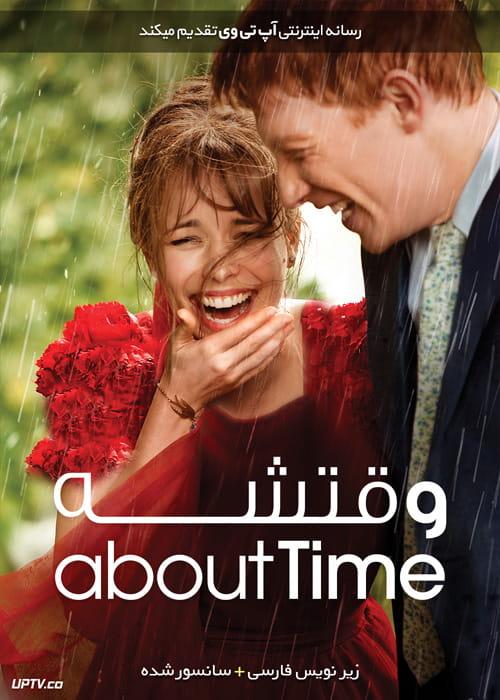دانلود فیلم About Time 2013 وقتشه با زیرنویس فارسی