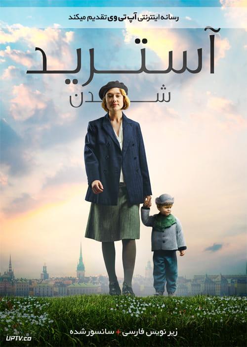 دانلود فیلم Becoming Astrid 2018 آسترید شدن با زیرنویس فارسی