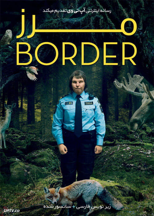 دانلود فیلم Border 2018 مرز با زیرنویس فارسی
