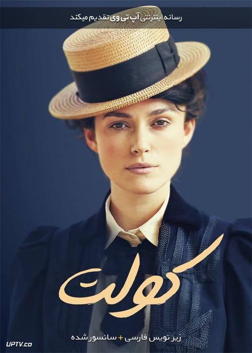 دانلود فیلم Colette 2018 کولت با زیرنویس فارسی