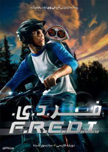 دانلود فیلم F.R.E.D.I. 2018 فردی با دوبله فارسی