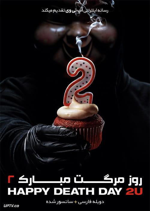 دانلود فیلم Happy Death Day 2U 2019 روز مرگت مبارک 2 با دوبله فارسی