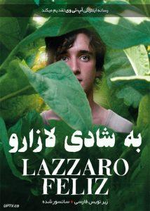 دانلود فیلم Happy as Lazzaro 2018 به شادی لازارو با زیرنویس فارسی
