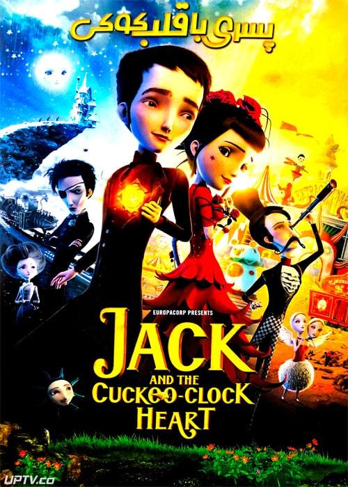 دانلود انیمیشن جک پسری با قلب کوکی Jack and the Cuckoo-Clock Heart 2013 دوبله فارسی
