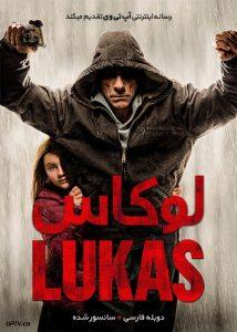 دانلود فیلم Lukas 2018 لوکاس با دوبله فارسی