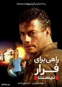دانلود فیلم Nowhere to Run 1993 راهی برای فرار نیست با دوبله فارسی