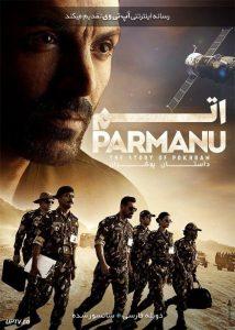 دانلود فیلم Parmanu The Story of Pokhran 2018 اتم داستان پوکران با دوبله فارسی