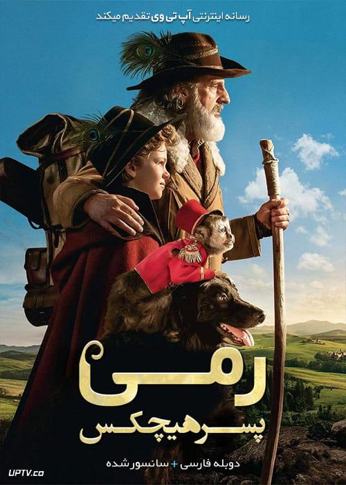 دانلود فیلم Remi Nobodys Boy 2018 رمی پسر هیچکس با دوبله فارسی
