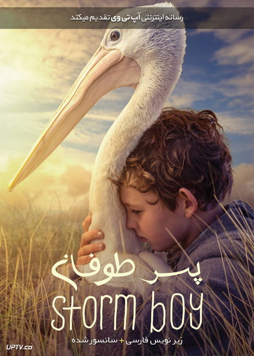 دانلود فیلم Storm Boy 2019 پسر طوفان با زیرنویس فارسی