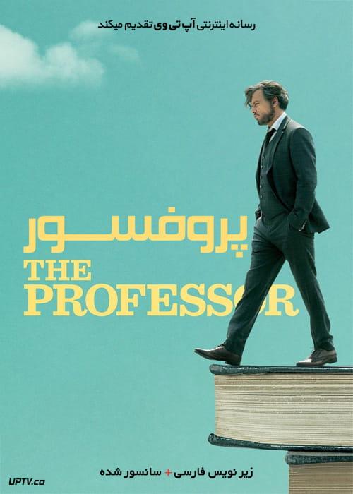 دانلود فیلم The Professor 2018 پروفسور با زیرنویس فارسی
