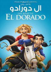 دانلود انیمیشن به سوی الدورادو The Road to El Dorado 2000 دوبله فارسی