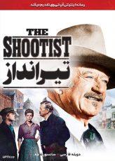 دانلود فیلم The Shootist 1976 تیرانداز با دوبله فارسی