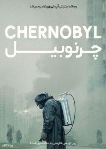دانلود سریال چرنوبیل Chernobyl با زیرنویس فارسی