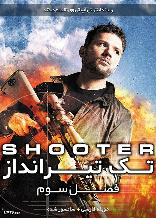 دانلود سریال تک تیرانداز Shooter فصل سوم با دوبله فارسی
