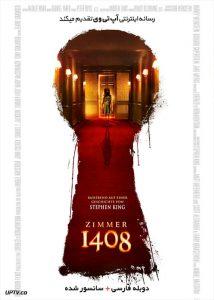 دانلود فیلم 1408 2007 چهارده صفر هشت با دوبله فارسی