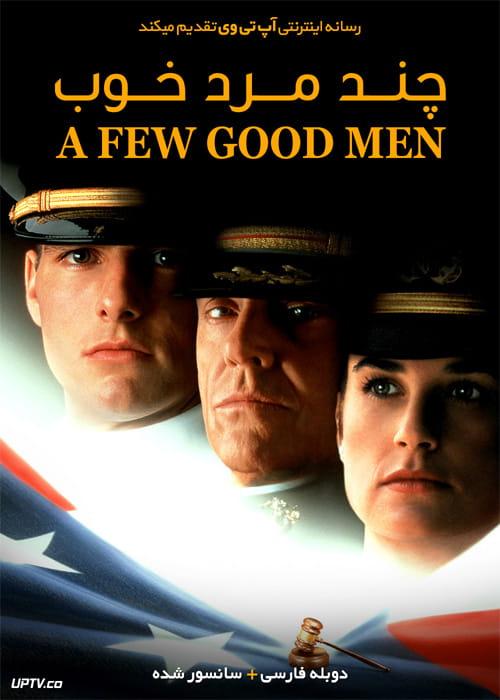دانلود فیلم A Few Good Men 1992 چند مرد خوب با دوبله فارسی
