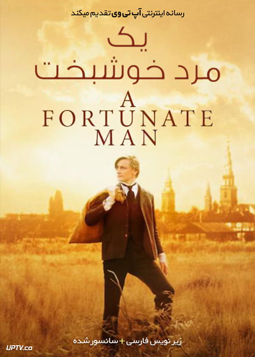 دانلود فیلم A Fortunate Man 2018 یک مرد خوشبخت با زیرنویس فارسی
