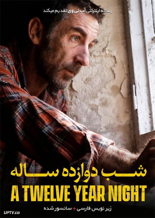 دانلود فیلم A Twelve Year Night 2018 شب دوازده ساله با زیرنویس فارسی