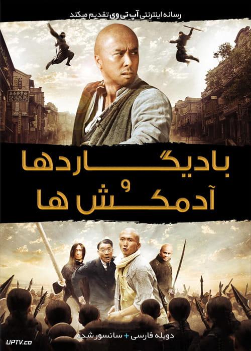 دانلود فیلم Bodyguards and Assassins 2009 بادیگارد ها و آدمکش ها با دوبله فارسی