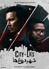 دانلود فیلم City of Lies 2018 شهر دروغ ها با زیرنویس فارسی