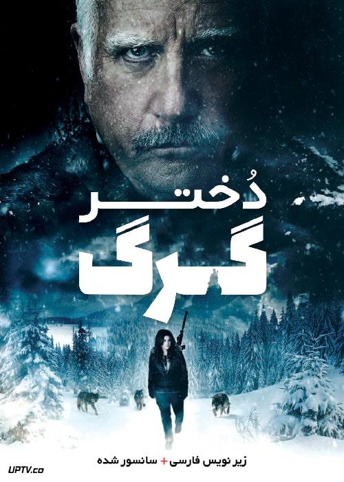 دانلود فیلم Daughter of the Wolf 2019 دختر گرگ با زیرنویس فارسی