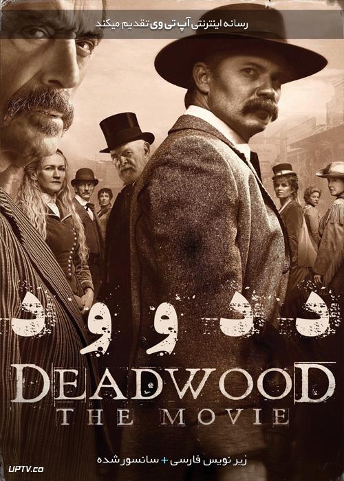 دانلود فیلم Deadwood 2019 ددوود با زیرنویس فارسی